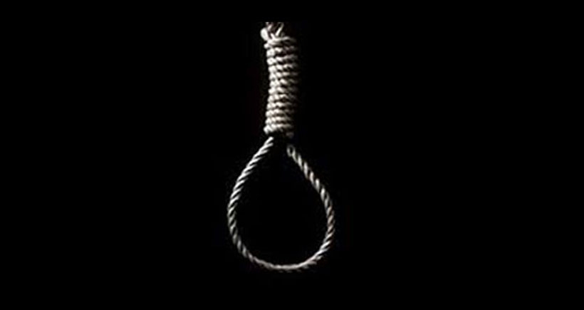 Af Örgütü: 2015'teki idam sayısının son 25 yılın en yüksek seviyesi