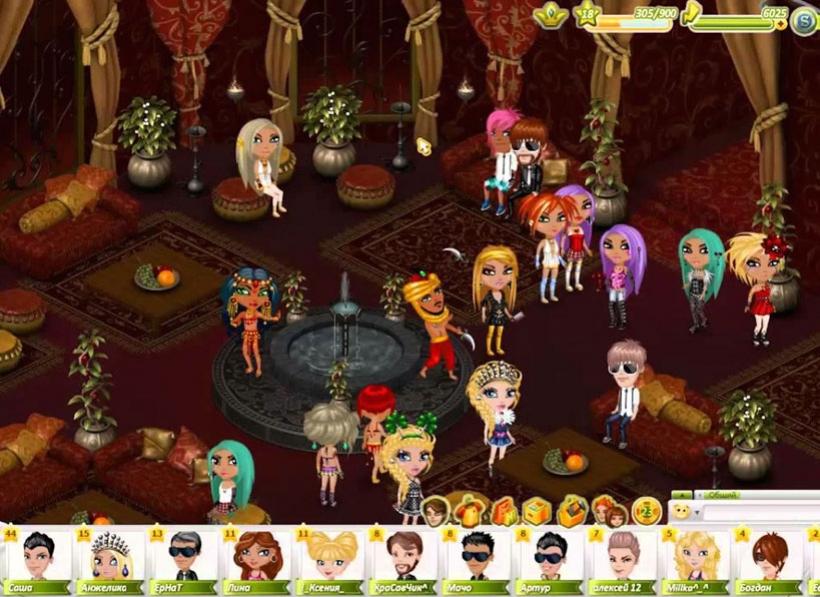 Online oyunda çocuk istismarı: Avataria isimli oyun gündemde