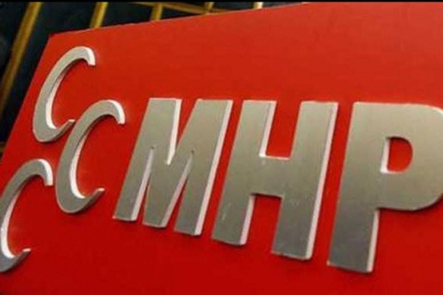 MHP'li başkan görevden alındı; yönetim feshedildi