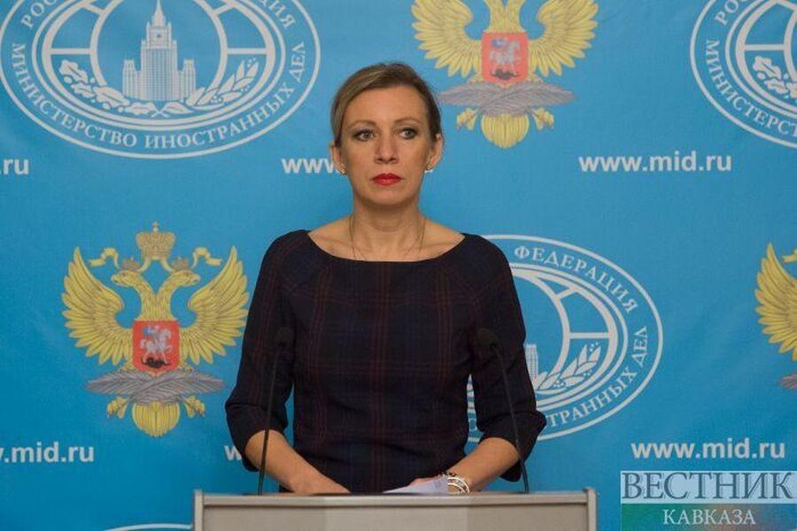 Rusya: ABD başarısızlığını örtmek istiyor