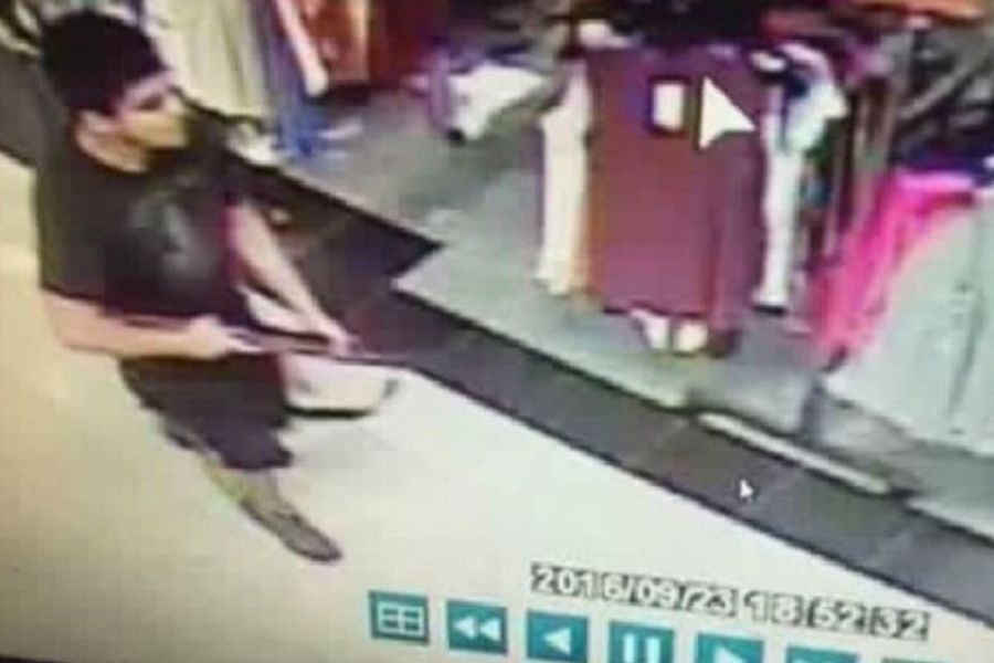ABD'de alışveriş merkezinde silahlı saldırı: 4 ölü