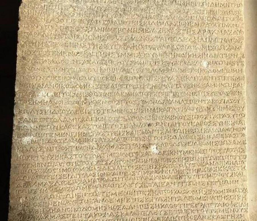 Teos antik kentinde 2200 yıllık kira sözleşmesi bulundu