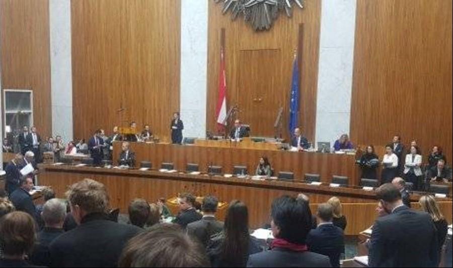 Avusturya Parlamentosundan Türkiye'ye silah ambargosu
