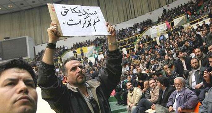 İranlı işçiler özelleştirmeye karşı