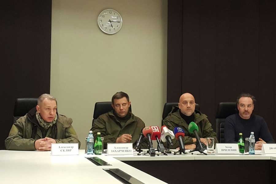 Donetsk Halk Cumhuriyeti'nden yeni ülke ilanı: Küçük Rusya