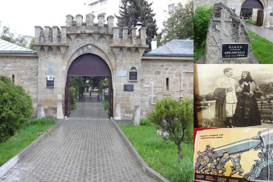 KİSLOVODSK'UN ÖRNEK MÜZESİ