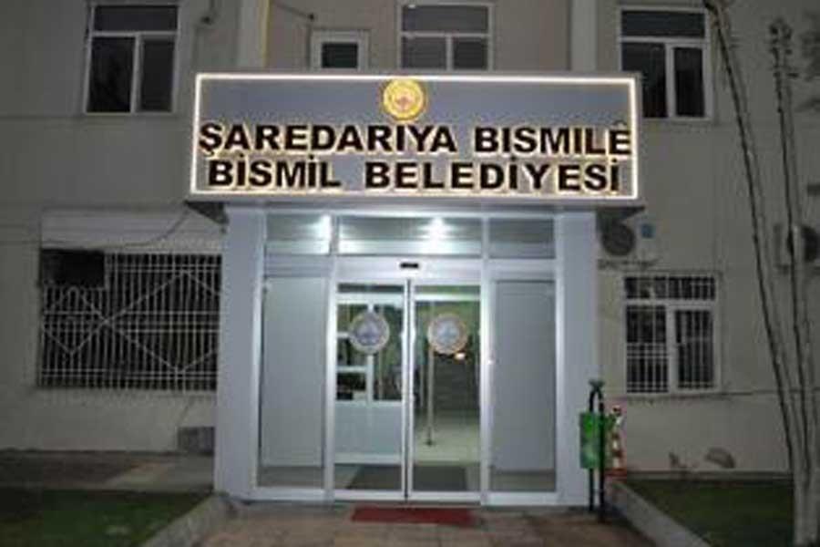 Bismil'de kayyım 41 işçiyi işten attı