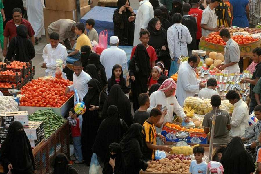 Suudi Arabistan'da kamu çalışanlarına 24 gün bayram tatili