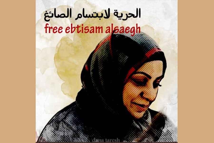 İnsan hakları savunucusu el Saeg yeniden tutuklandı
