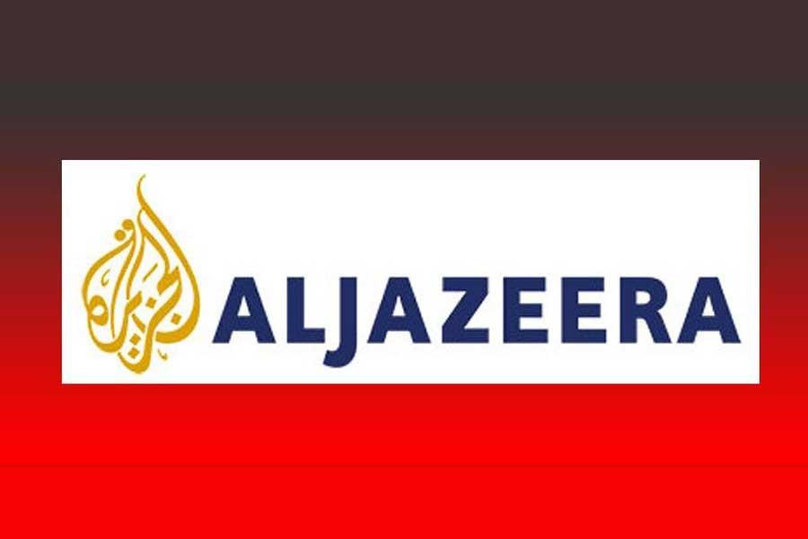 BAE, el-Cezire'nin kapatılma koşulunu geri çekti