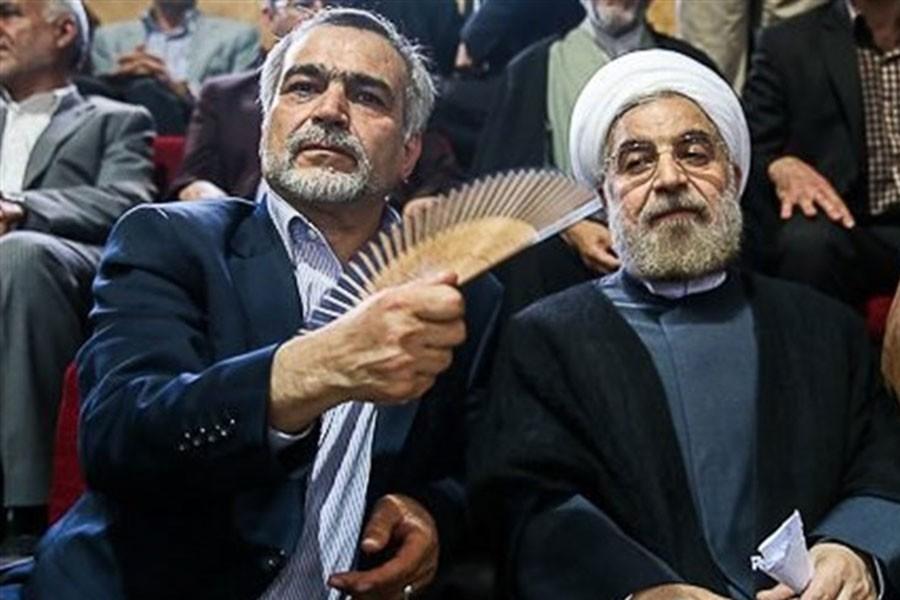 İranCumhurbaşkanı Ruhani'nin kardeşi tutuklandı
