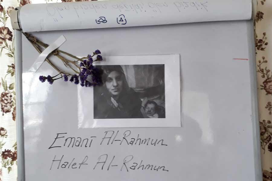 Halkların Köprüsü, Emani el Rahmun için yas tuttu