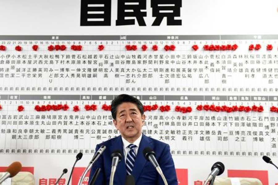 Japonya'da seçimi kazanan Abe'den, Kuzey Kore sözü