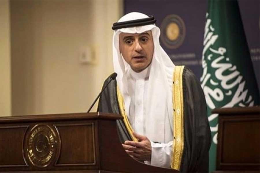 Suudi Arabistan: İran'ın saldırganlığına kayıtsız kalmayız
