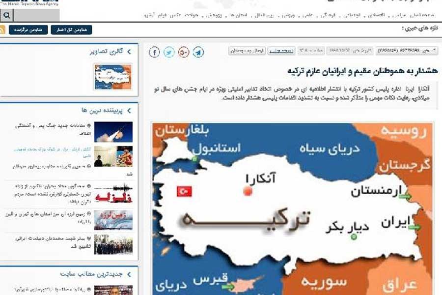 İran'dan 'Türkiye'ye seyahat etmeyin' uyarısı