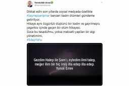 Ertan EROL