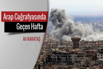 Doğu Guta; Suriye krizinde önemli bir kavşak