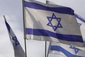 'İsrail, NATO tatbikatına katılacak'
