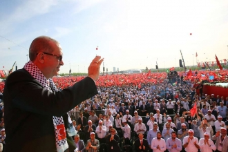 AKP'nin ilk seçim mitingi 26 Mayıs'ta Erzurum'da