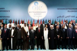 İslam İşbirliği Teşkilatı Zirvesi'nin 30 maddelik sonuç bildirgesi