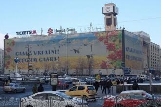 Şampiyonlar Ligi finalinin oynanacağı Kiev'de bomba ihbarı