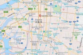 Japonya'da 6,1 büyüklüğünde deprem: 3 kişi yaşamını yitirdi