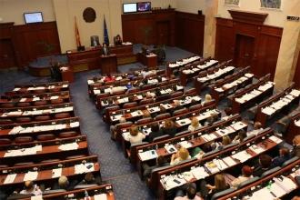Makedonya'nın adı resmen değişiyor