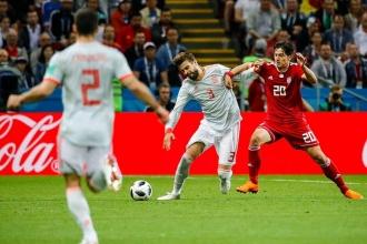 Dünya Kupası maç sonuçları (20 Haziran Çarşamba)
