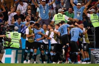 Dünya Kupası son 16 turunda ilk gün sonuçları (30 Haziran Cumartesi)