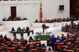 27. dönem TBMM Parlamentosu komisyonları ve üyeleri