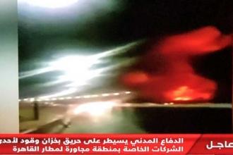 Mısır'da petrokimya tesisindeki patlamada 12 kişi yaralandı