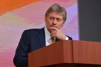 Peskov: Putin-Trump görüşmesine hazırız