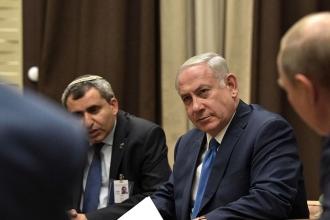 Netanyahu ABD'den çok memnun