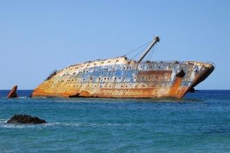 İngiltere 2008 krizi örneği: Sakın o gemiye binmeyin, batarsınız!
