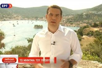 Yunanistan'da kurtarma programı bitti, sömürü ve ekonomik baskı kaldı
