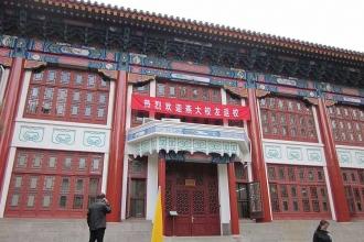 Çin'de işçi hakları için mücadele eden öğrenciler alıkonuluyor