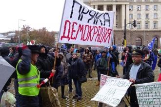 Bulgaristan'da halk hükümet istifa talebiyle sokaklarda