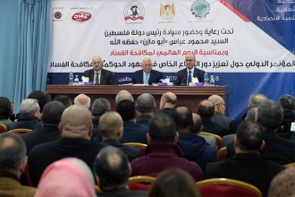 Mahmud Abbas, Filistin Meclisini feshediyor