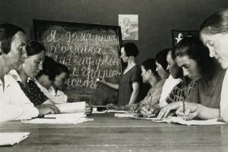 """""""Fıtratı gereği' toz tutmayan sosyalizm deneyiminde  kadın ve eşitlik"""