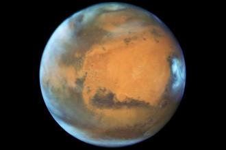 Mars'ın en yeni fotoğrafı yayınlandı