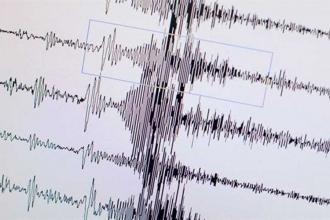 Papua Yeni Gine'de deprem: Tsunami uyarısı verildi