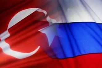 Rusya ve Türkiye arasında mutabakat imzalandı