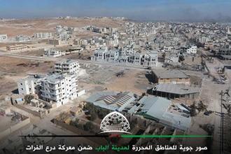 Fırat Kalkanı güçleri: El Bab'ın merkezi kontrolümüzde