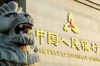 Fed'in kararı sonrası Çin, borçlanma maliyetini yükseltti
