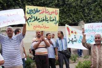 Mısır'da diktatör serbest kalıyor işçilere hapis isteniyor