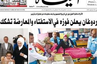 Arap basınında referandum: Sınırlı destek, derin bölünme