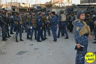 Irak ordusu, Eski Musul operasyonunu başlattı