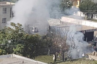Afganistan'da intihar saldırısı: En az 24 ölü