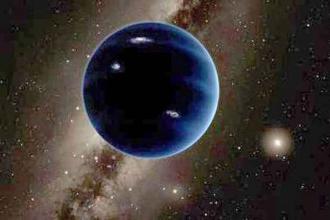 NASA'dan 'Dokuzuncu gezegen' açıklaması