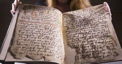 Birmingham'da en az 1370 yıllık Kur'an bulundu